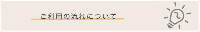 ishikawa-bnr_03